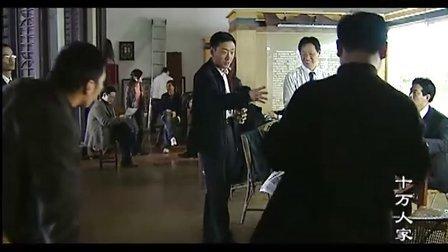 十万人家02