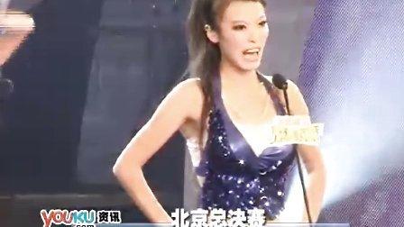 """青岛啤酒""""炫舞激情""""NBA啦啦队选拔赛北京总决赛02"""