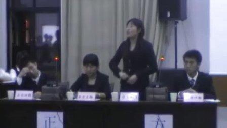 华东政法大学第六届天伦杯辩论赛决赛 国际法学院vs刑事司法学院