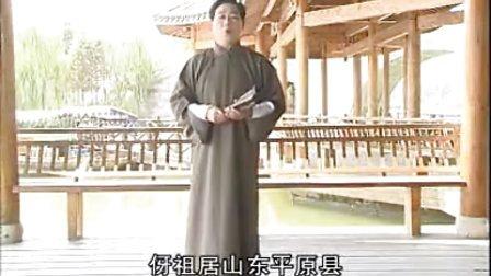 绍兴莲花落:呼延明招亲(上)