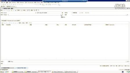 1С-ERP 制成品的生产