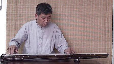 王利建演奏古琴曲-山居吟
