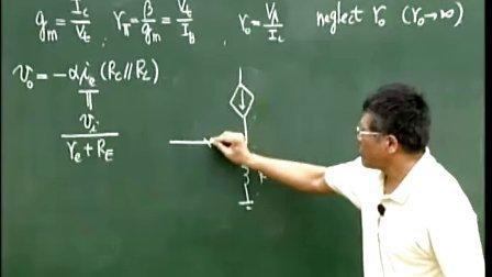 第五章 Bipolar Junction Transistors (BJTs)980424