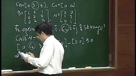国立交通大学开放课程ocw  作业研究971127