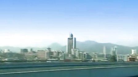 纪录片《光明之城——泉州》