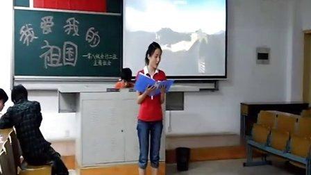 濱江學院2008級會計2班我愛我的祖國主題班會活動視頻