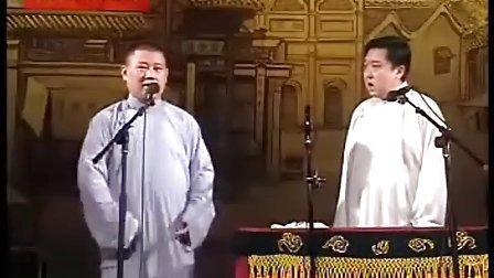 郭德纲精品相声选6