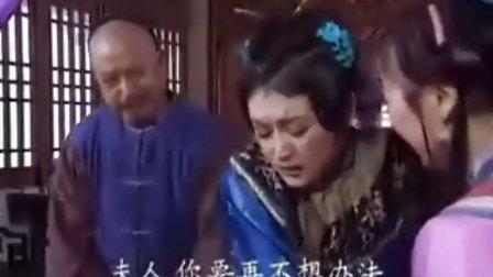 人间灶王(范冰冰)11