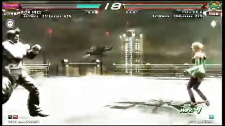 20090922 shannel(ali) vs rain(bru)