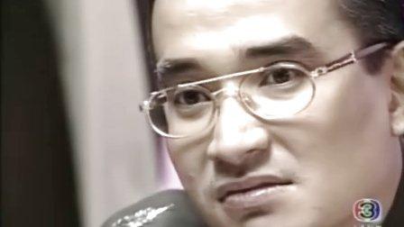Ruk Sood Fah Lah Sood Loke 爱随天涯 清晰版中字02