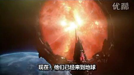 雷神战争开场CG动画