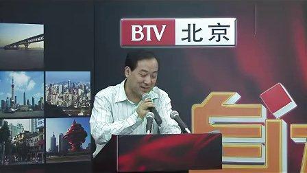 BTV北京路传奇发布会-BTV副总编张强致辞