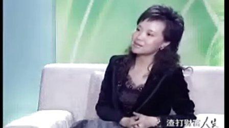 财富人生  上海新联康投资顾问有限公司  周小丽(中)