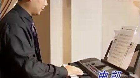 少儿电子琴启蒙----1