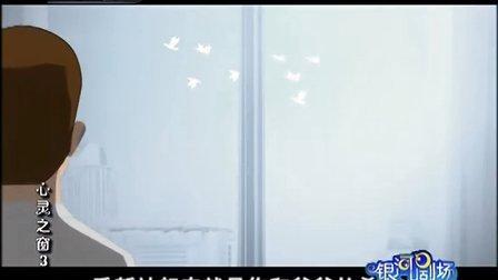 心灵之窗03