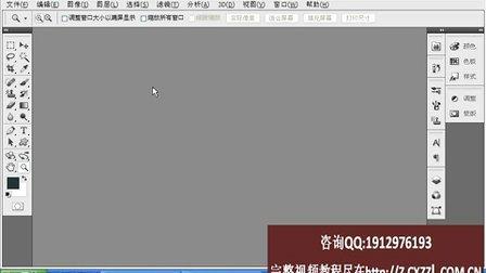 计算机电脑网络培训视频教程 计算机电脑网络技术教程