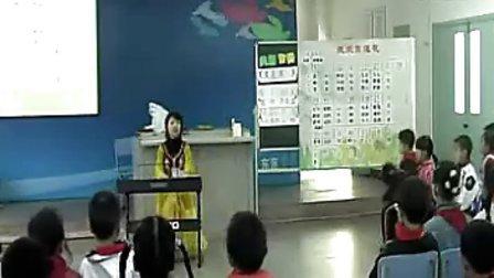 我爱雪莲花唐凌彦小学音乐优质课教学实录课堂实录示范课