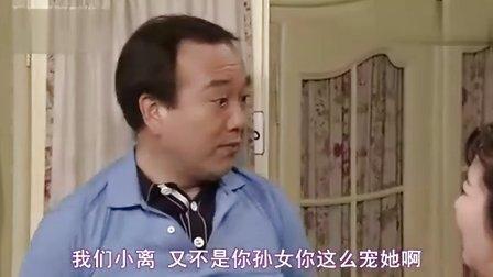 [日日剧][两个妻子][第49集][中文字幕]