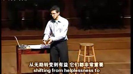 哈佛大学开放课程:幸福课2].Positive.Psychology.Lecture.2