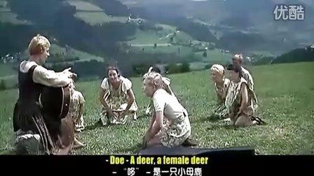仙乐飘飘处处闻(电影版)