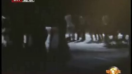 四川绵竹30日凌晨发生5.6级地震