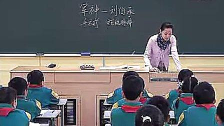 小学四年级语文优质课展示《军神》沪科版新课标小学语文优质课展示