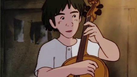 第02话 大提琴手高修