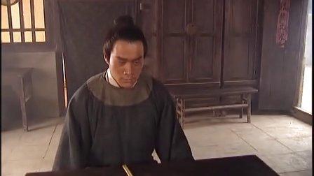电视剧【水浒传】第16集.