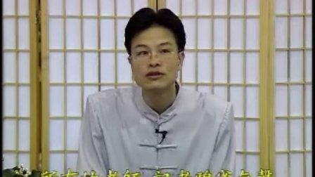 蔡礼旭老师-幸福人生讲座(第4梯次) -16