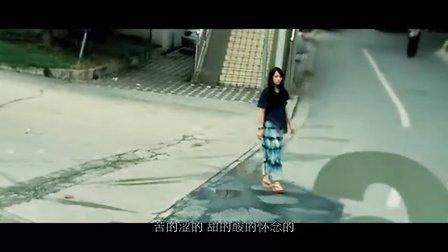 倾城之泪主题曲MV——《对折》任贤齐