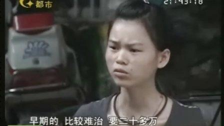 广西南宁22岁女孩征婚救姐