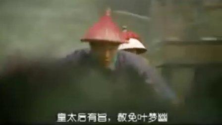 蓝色妖姬2000  10