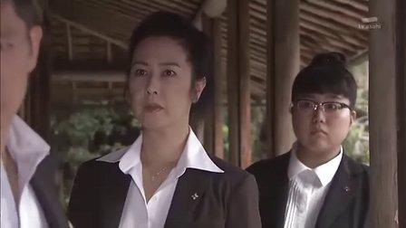 京都地检之女6  Ep03