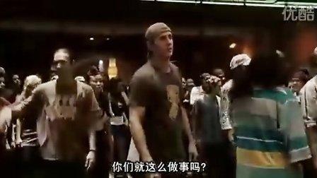 舞出我人生片段5