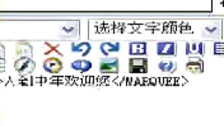 8月31日网页课录像--文字和图片的运动代码  主讲:日出(天边一朵云)