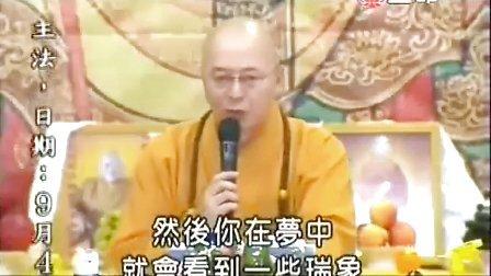 海涛法师《地藏菩萨的功德》