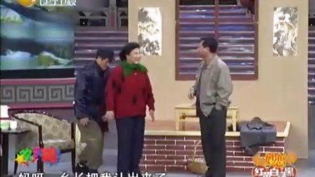 赵本山 范伟 高秀敏1998年小品《拜年》