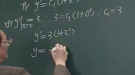 蔡高厅高等数学 181-可降价的高阶方程