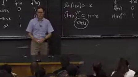 [单变量微积分:线性二次逼近].Lecture.09