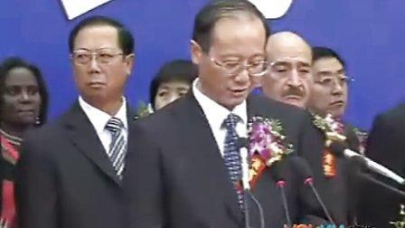 国家旅游局局长邵琪伟致词