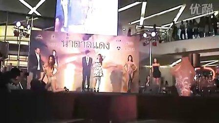 泰国2010年电影《红糖》媒体记者见面会