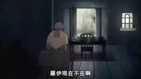 威尔贝鲁物语第2季03