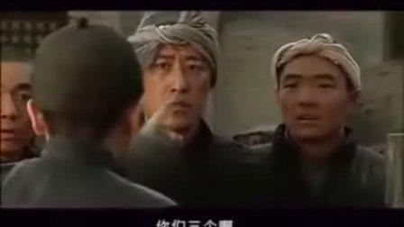 吕梁英雄传2005  09