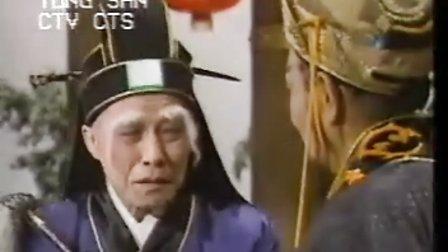 东汉演义02-3