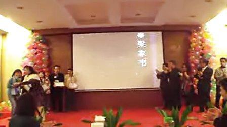 2009.01 国霞领取世彰老师工作小组毕业证书