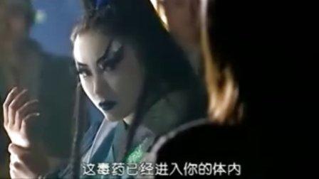 蓝色妖姬2000  14
