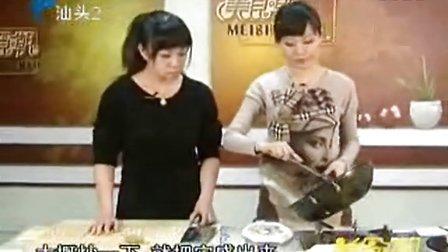 汕头美食潮2013年02月27日 海鲜披萨