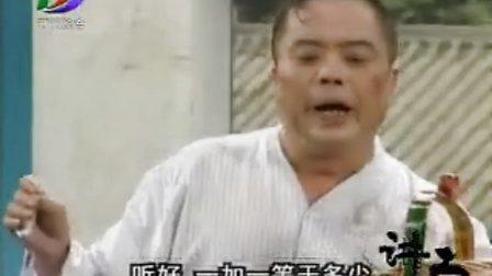 潮汕讲古2009年06月24日潮汕小品漫谈(上)