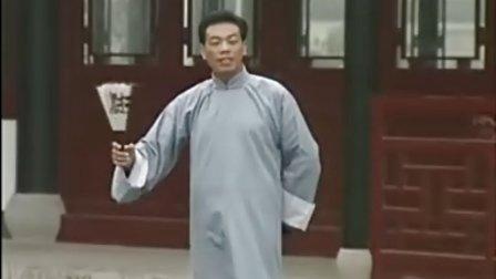 绍兴莲花落:双贵图(上)