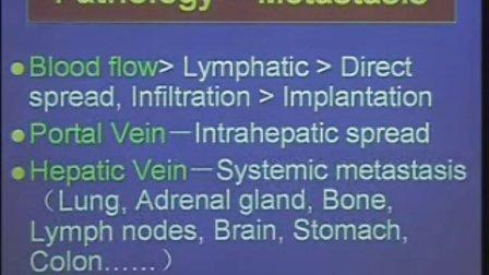 原发性肝癌1